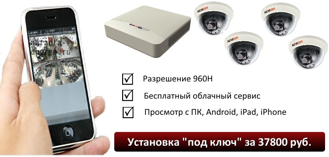 Оборудование для видеонаблюдения на 16 камер