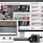 videonabljudenie_v_magazine